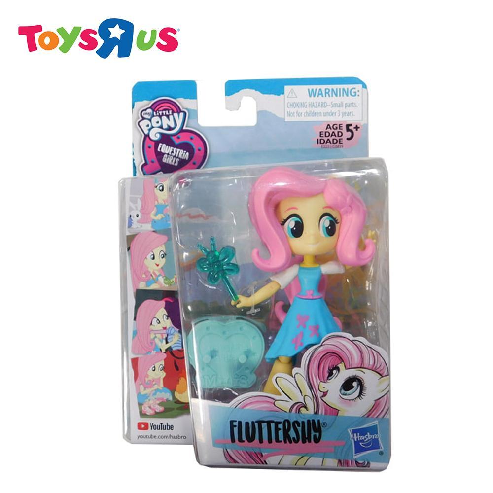 8d3969255 My Little Pony Philippines  My Little Pony price list - Toys