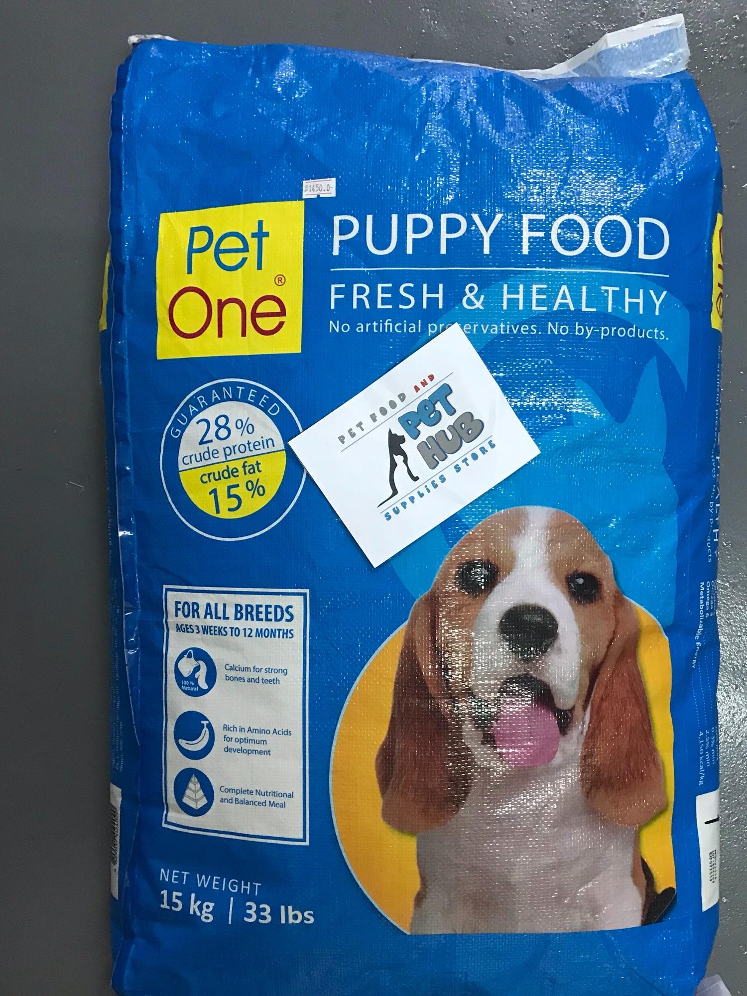 Pet One Proactivo Dog Food 20kg Bag Philippines