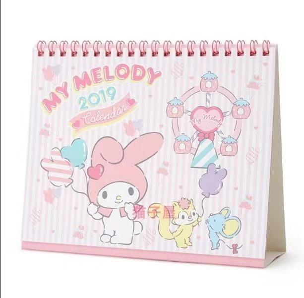 2019 Plan Gifts Home Paper Decoration Vertical Multifunction Office Notebook Timetable Kawaii Cartoon Desk Calendar Non-Ironing Office & School Supplies