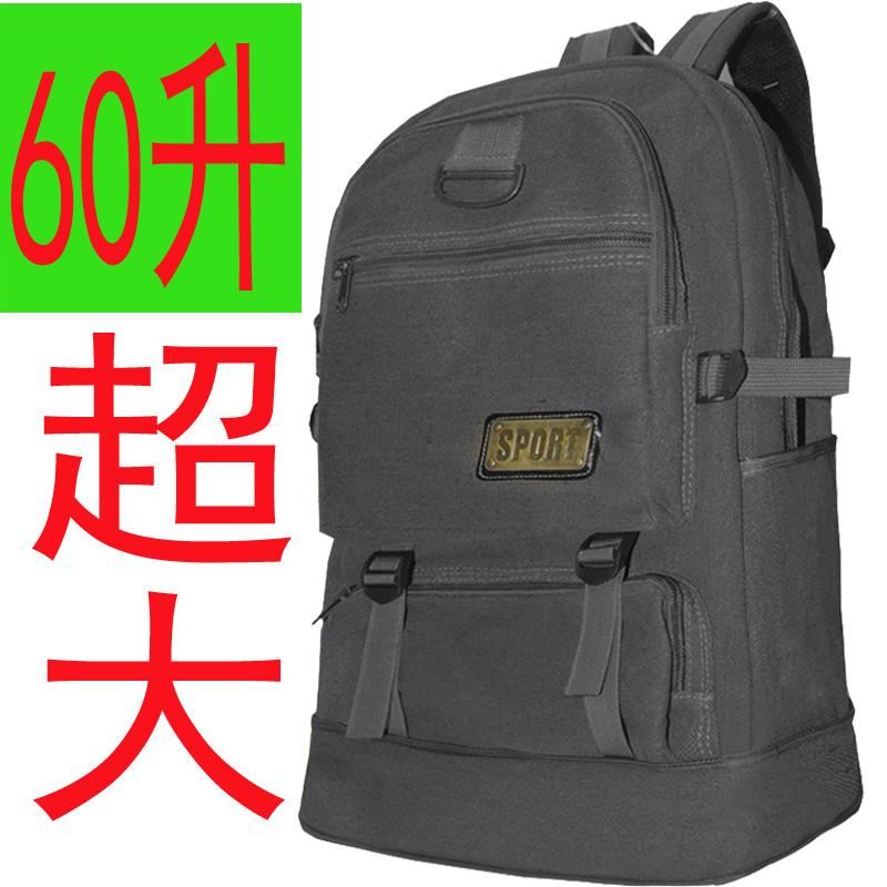 cd765950ad New style of 60 L trip backpack male big capacity shoulder bag female  backpack the outdoor