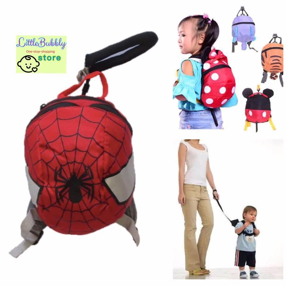 Toddler Backpack Harness By Baby&tots Wearhouse.