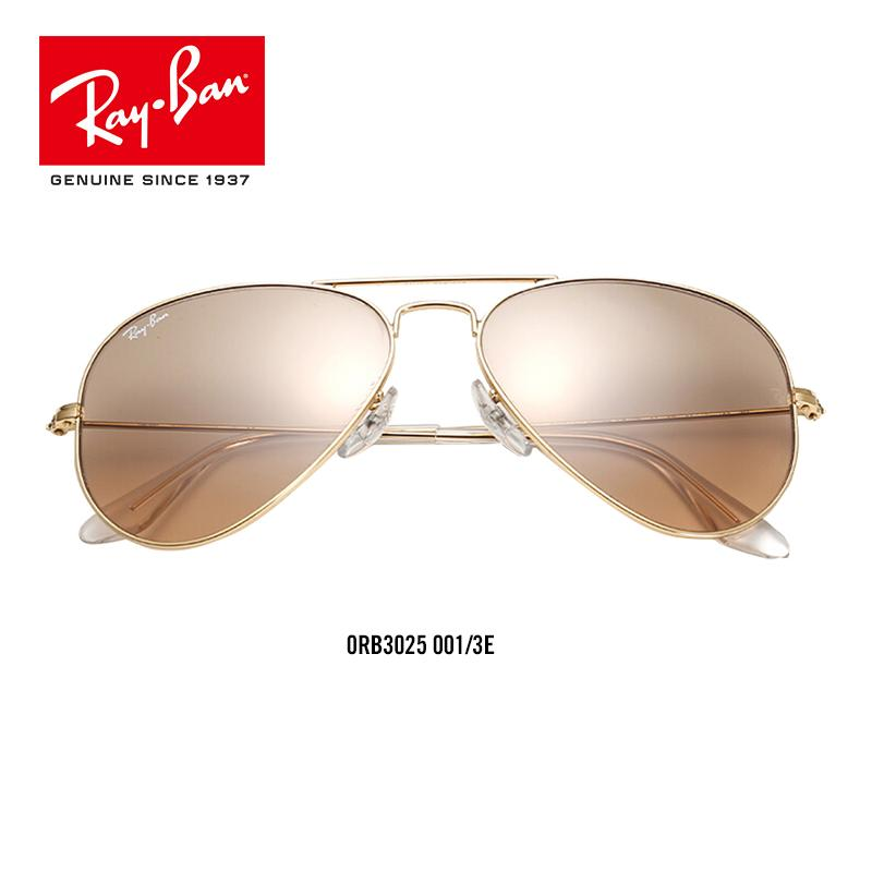 4807a64e9d2cf3 Ray-Ban Aviator Large Metal - RB3025 001 3E