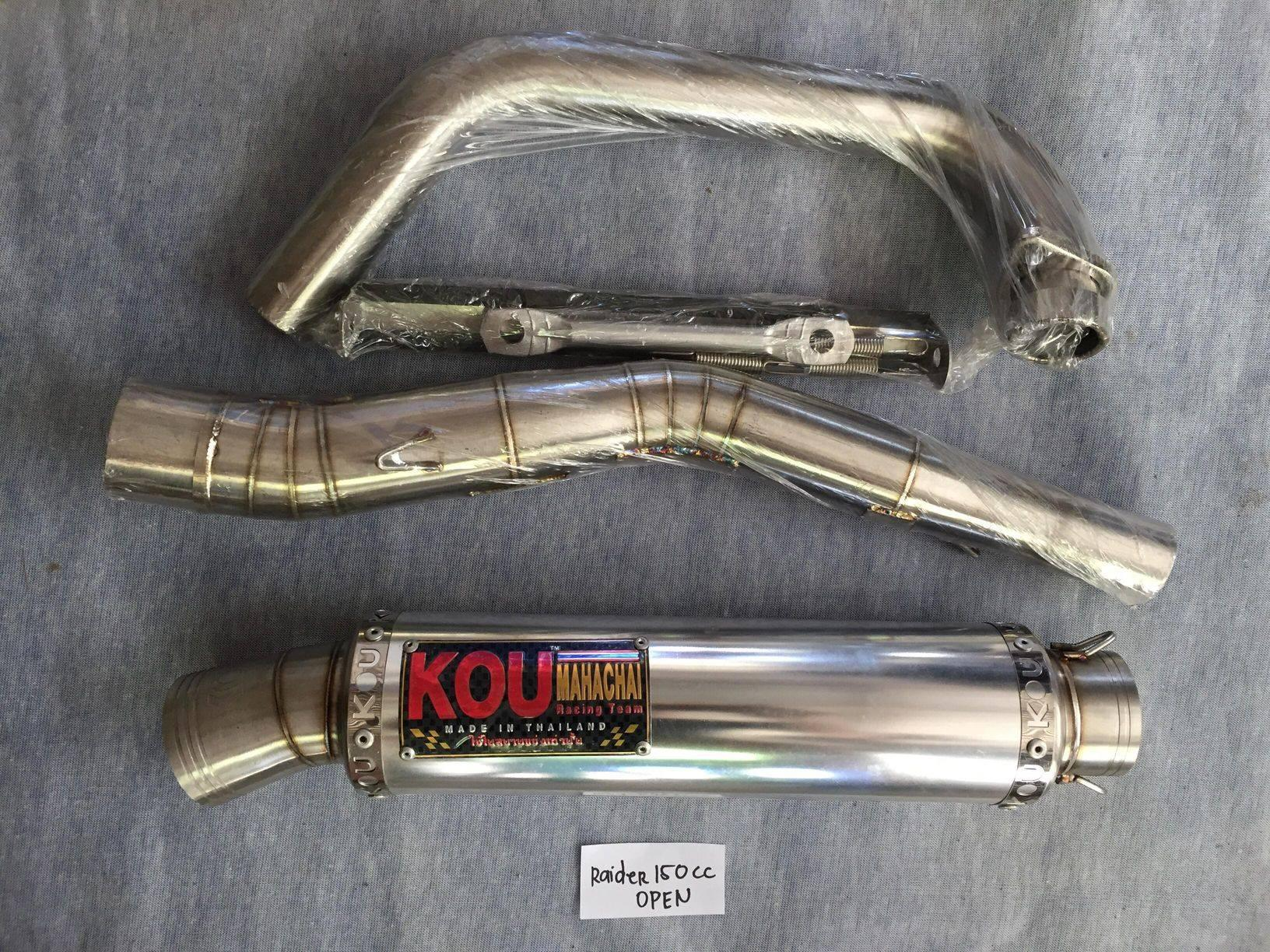 Exhaust Pipes for sale - Exhaust Parts online brands, prices