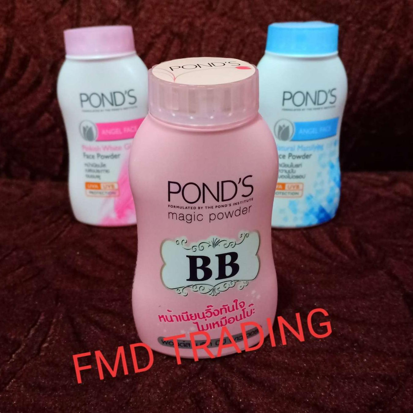 PONDS BB POWDER 50g (THAILAND) Philippines