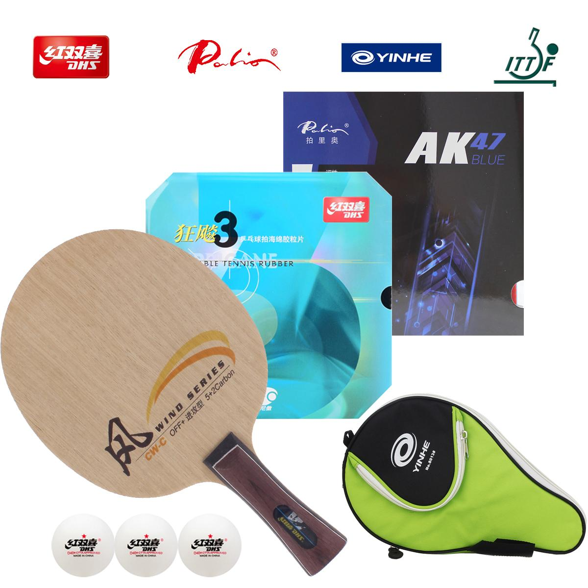 Dhs Cw-C Carbon Table Tennis Racket Bat Blade Dhs Hurricane-3 Neo Table Tennis Racket Bat Rubber Sheet Black Palio Blue Sponge Red Rubber Table Tennis Racket Bat Rubber Sheet 1xyinhe 8013 Green Bat Bag By Lovacool Store-Love Via Cool Shopping Mall.