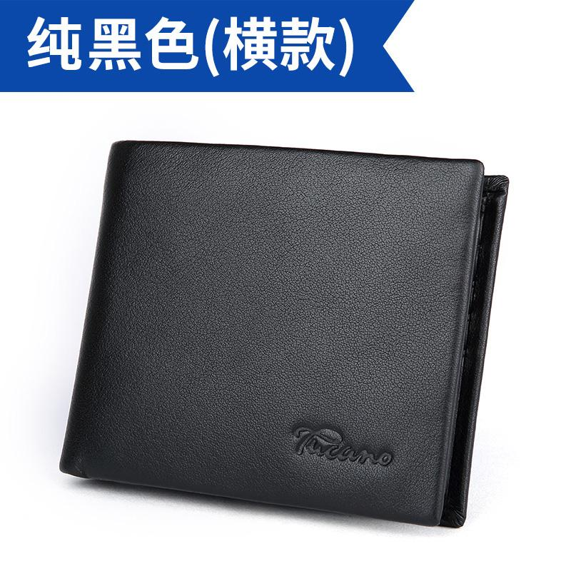580359c83f5d TUCANO Men's Wallet 2019 Leather Product Youth Cattle Leather Wallet Short  Ultra-Thin Soil Lettering