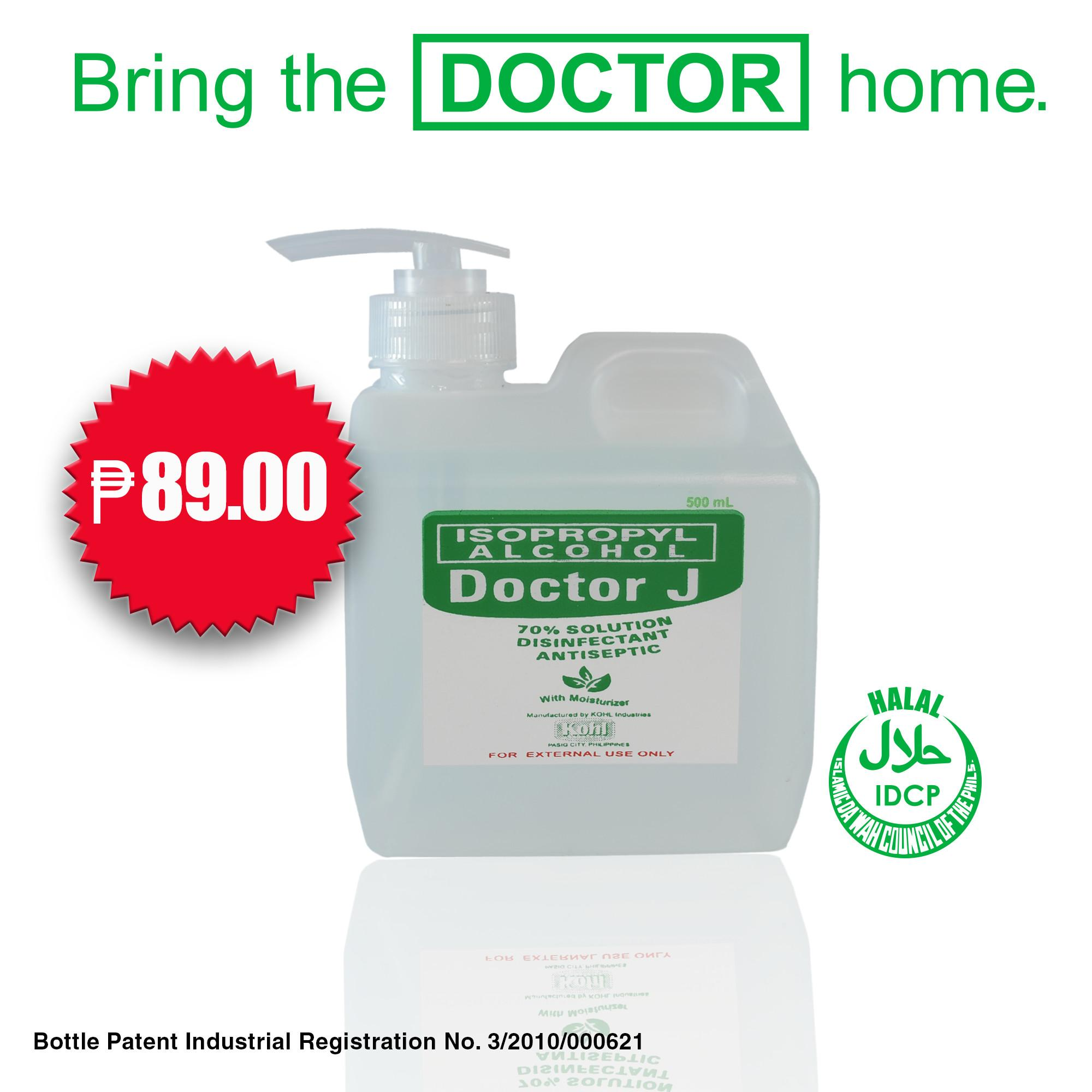 First Aid Kit Brands Supplies On Sale Prices Set Aseptic Gel Alkohol Antiseptik Doctor J 70 Isopropyl Alcohol 500ml
