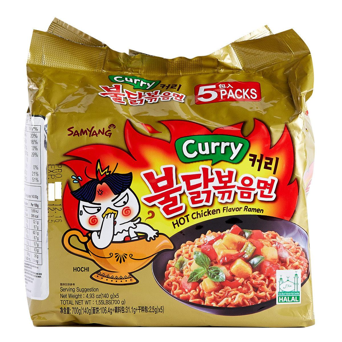 Buy Sell Cheapest Original Samyang Korean Best Quality Product Nuclear 2x Spicy Curry Hot Chicken Flavor Ramen Pack Of 5