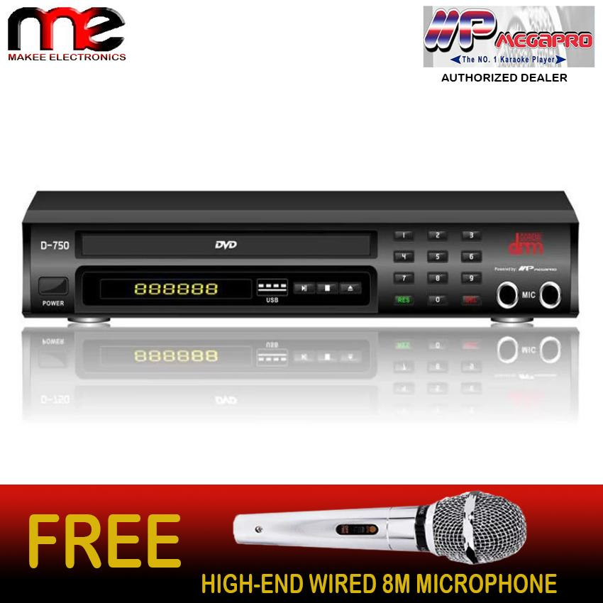 Megapro Doremi D-750 Karaoke DVD Player Up to 12,000 Songs & MTV (Black)  with High-End Wired Microphone