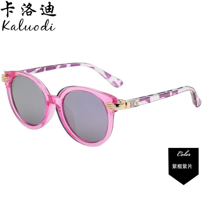 210535c35f5 Children Sun Glasses boy men Girls UV Polarized Light Sunglasses Eye  Protection Fashion Baby Infant Sunglasses