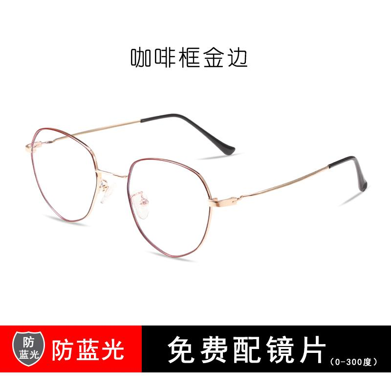 4b79439ebf3 Nearsighted Glasses women Korean Style Fashion Vintage Harajuku Wind  Ulzzang round Face Polygon Glasses Frame Face