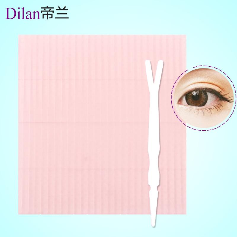 Di lan hidden waterproof natural blenderm eye beauty tape fiber wei tiao Philippines