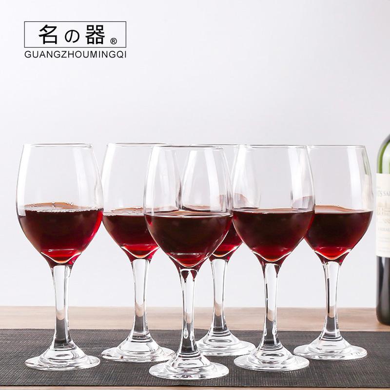 Famous Machine Wine Glass Goblet Wine Glass