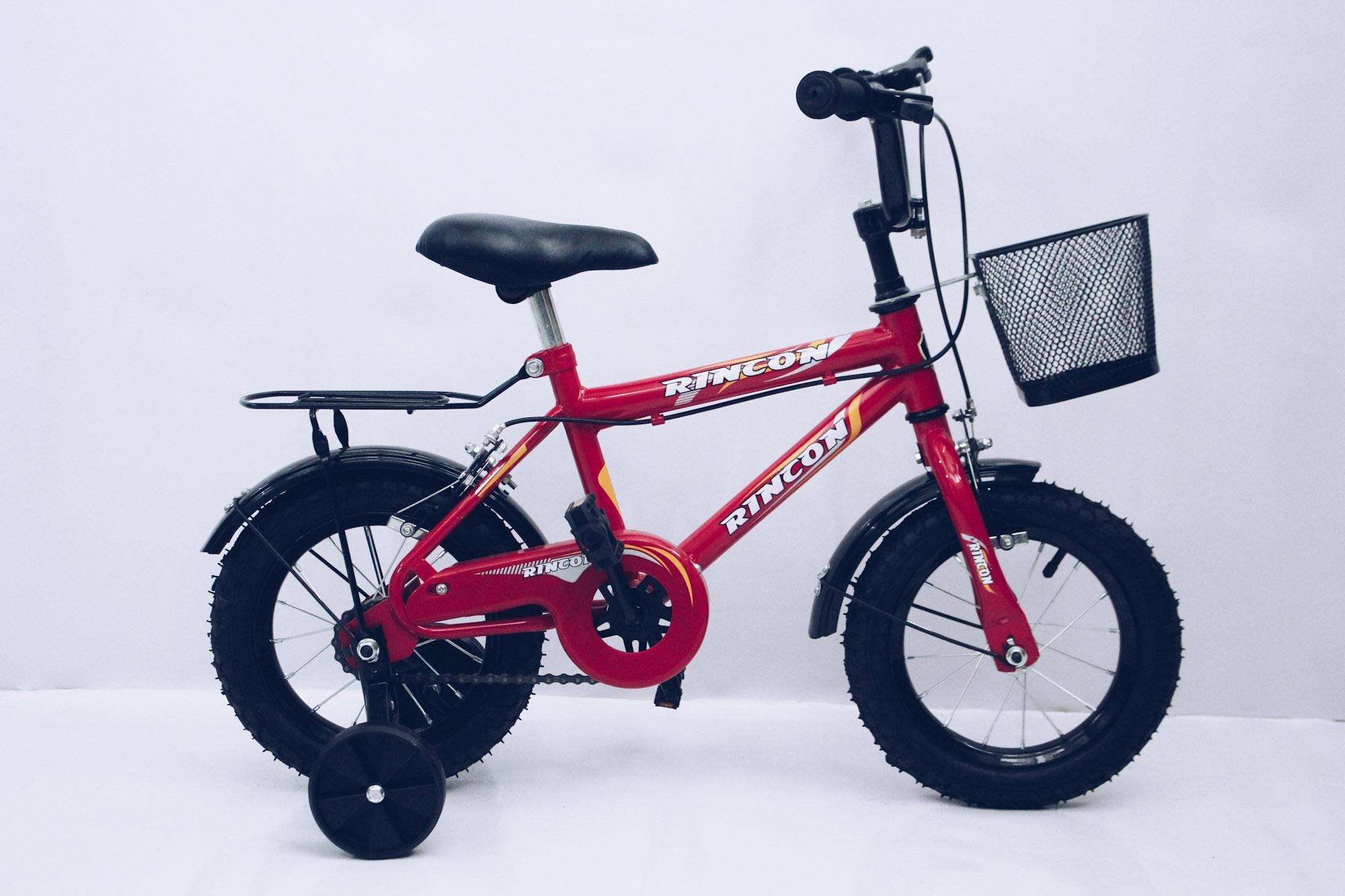 ce82ae36cb1 Kids Bikes for sale - Bicycles for Kids online brands