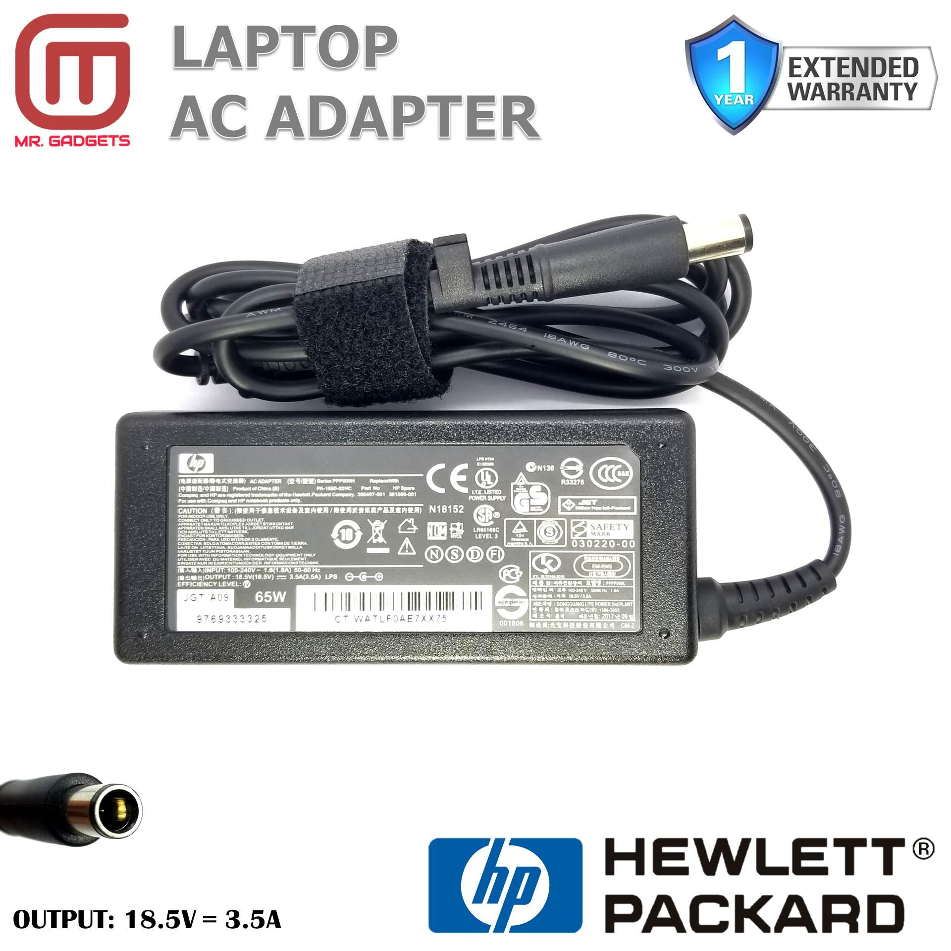 Laptop Charger Adapter for HP Probook 430 440 450 455 640 645 650 655 G1 G2  4420s 4430s 4440s 4510s 4520s 4525s 4530s 4535s 4540s 4545s 4730s 6360b