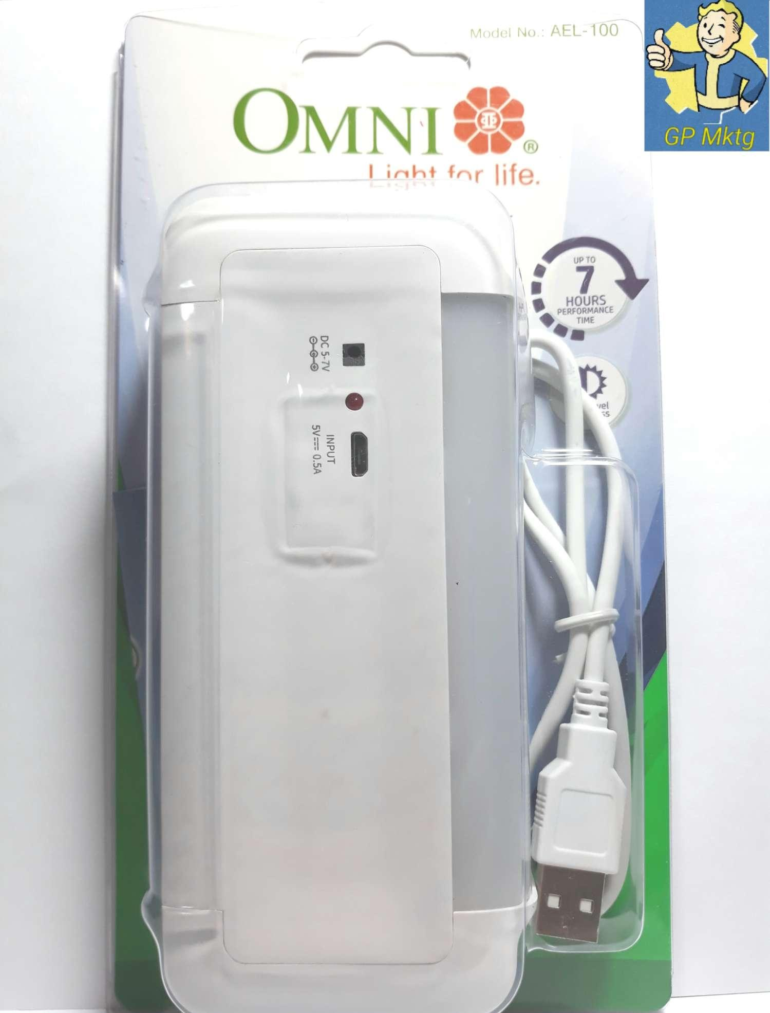 Omni Philippines Price List Light Fan Lamp Bulb Wires Wiring 5a Lighting Sockets Led 18watts Emergency Rechargeable Ael 100 Ael100