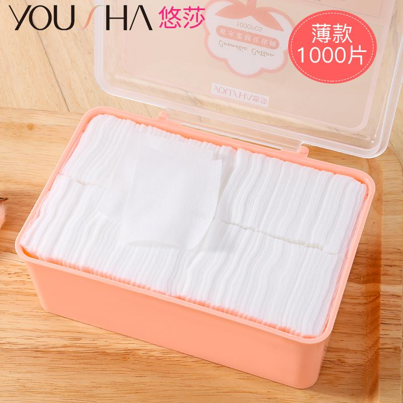 Cotton Puff women Facial Wipe Remover with Boxed 1000 of Disposable Thick Wet Compress Only Pure Cotton Facial Part Watsons Philippines