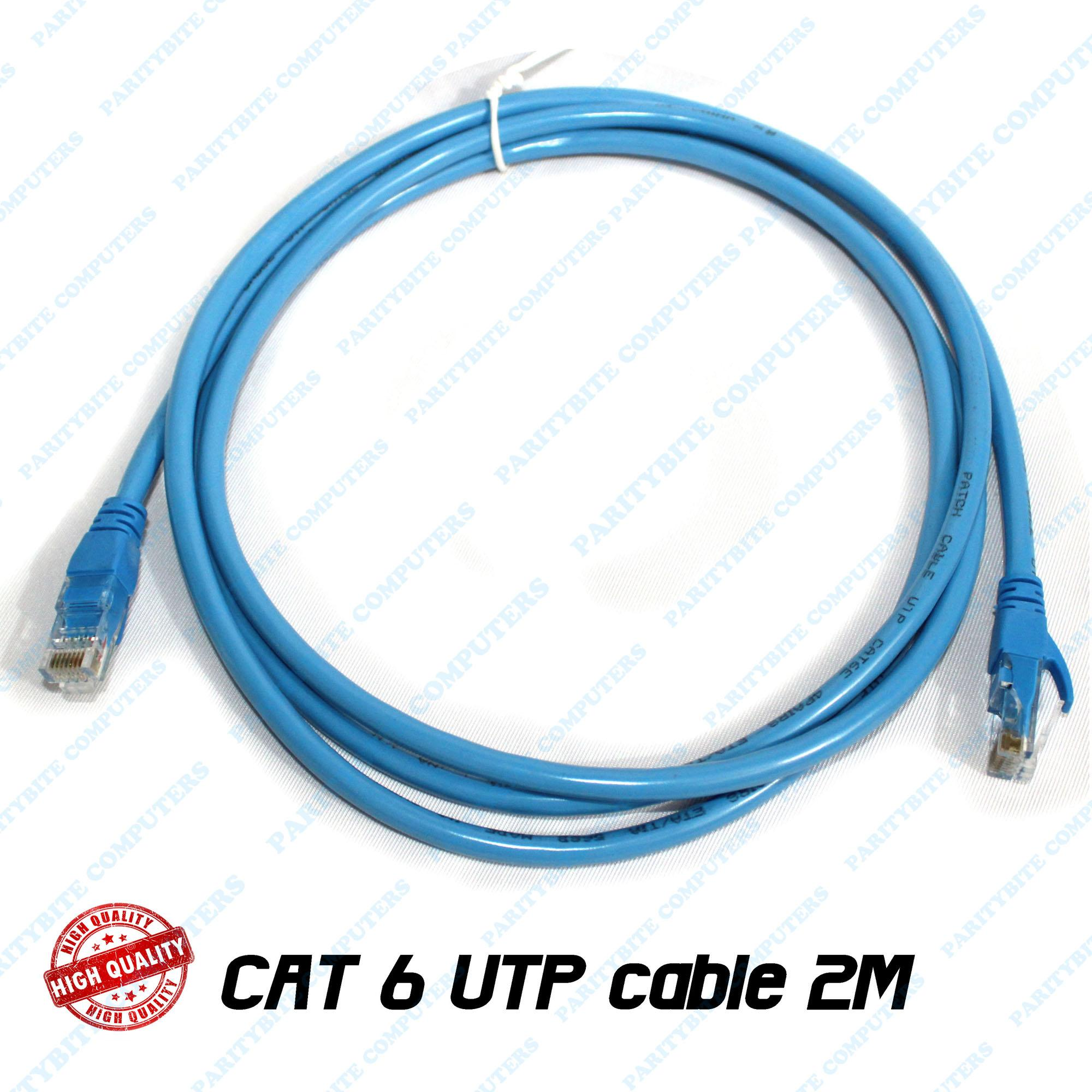 Ethernet Cable For Sale Etherner Adapters Prices Brands Specs Wiring Cat 6 Utp Patch Cord With Rj45 Cat6 2m