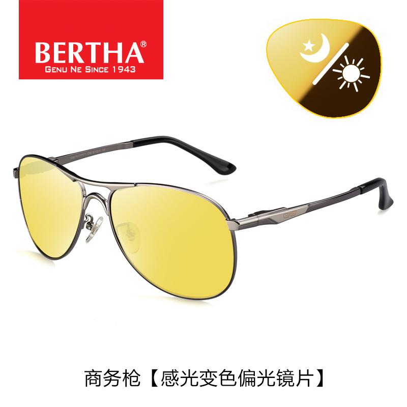 9919297531da Day And Night Dual Purpose Sun Glasses Men Driving Only Anti-High Beam Night -