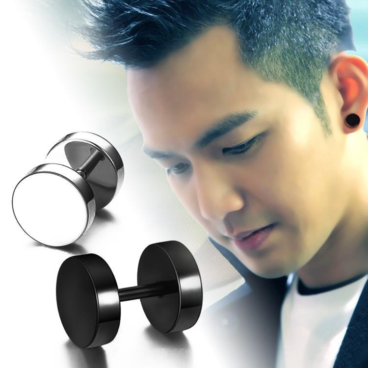 Mens Earrings Stud For Men Brands S
