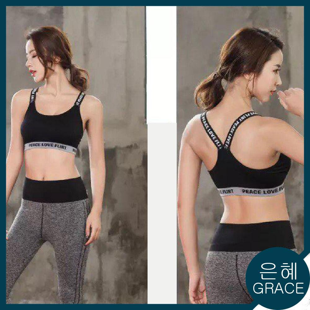 468e1c346b Sports Bras for sale - Womens Sports Bra online brands