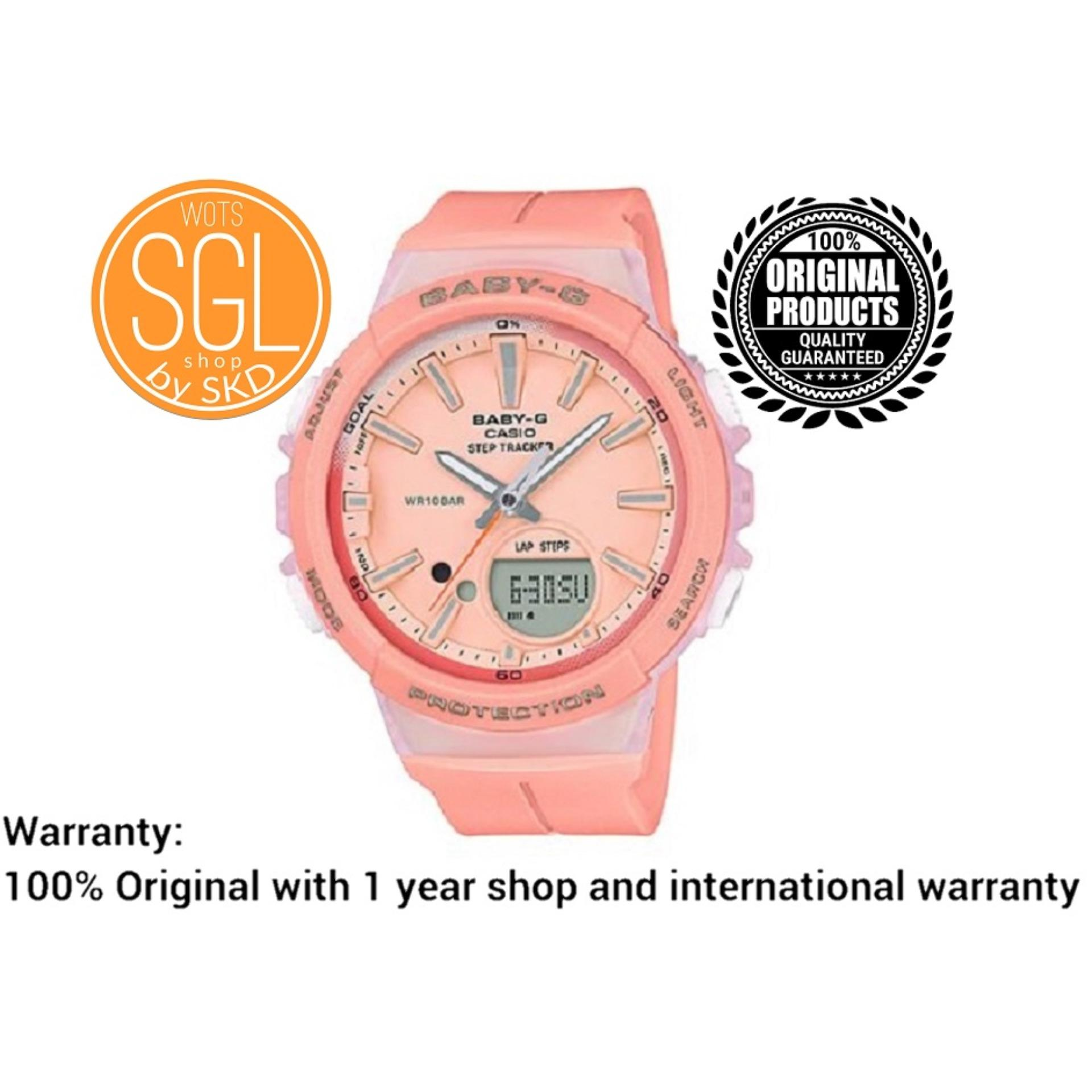 c7d10f22a23ec Casio Baby-G Watch with Step Tracker PINK Watch BGS100-4 SGL WOTS SHOP