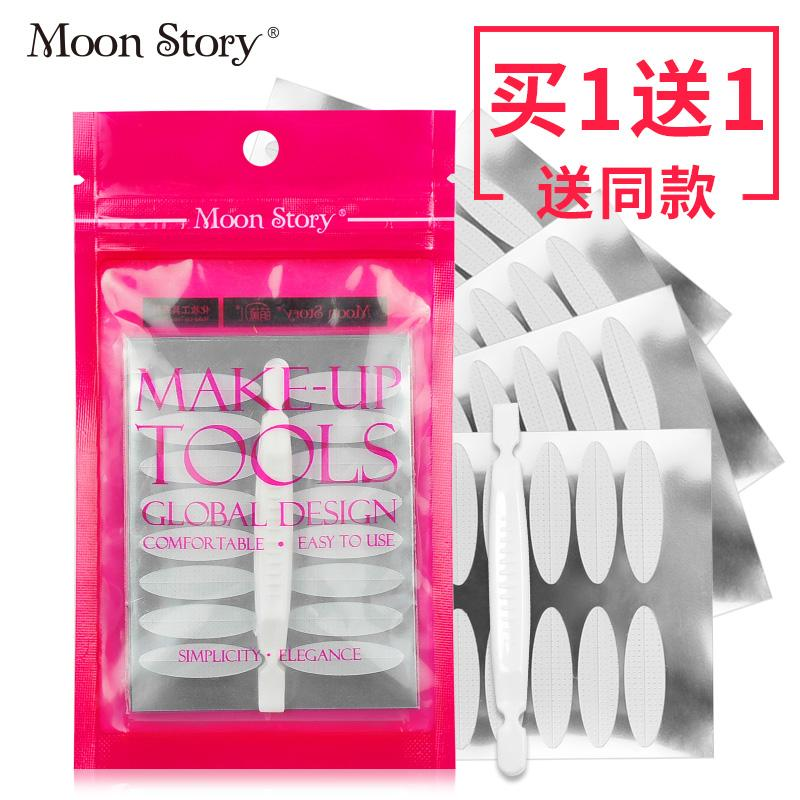 Moonstory Double-Side Double Eyelid Tape Post Natural fiber wei tiao Philippines