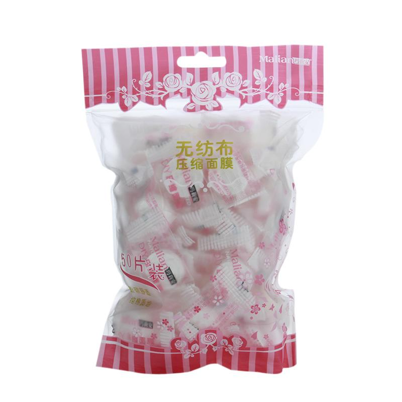 Malian NON-WOVEN fabrics Paper Film compressed facial mask sheets button Philippines
