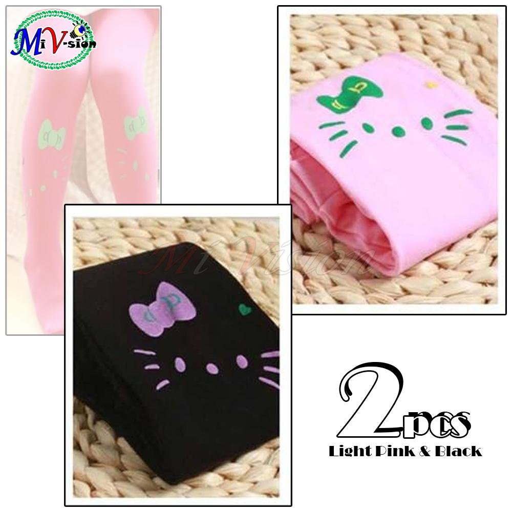 Children Kids Warm Leggings Stretchy Pants 2pcs Black & Light Pink By Mi Vision.