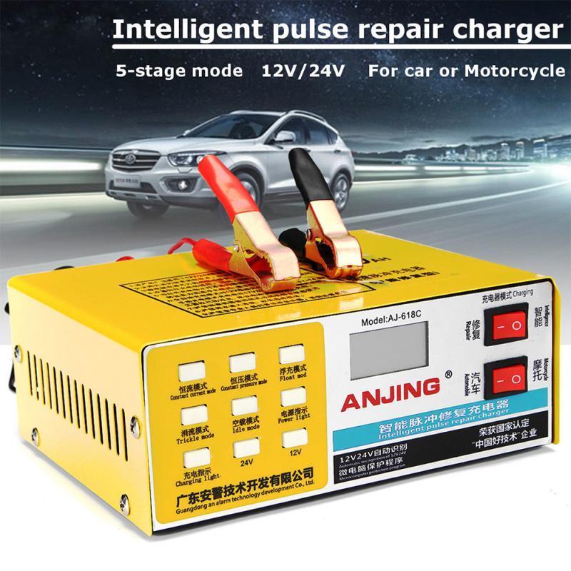 Car Battery Charger for sale - Jump Starter online brands