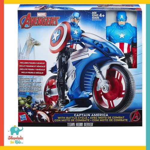 ee2166b25 Captain America Shop Philippines  Captain America Shop price list ...