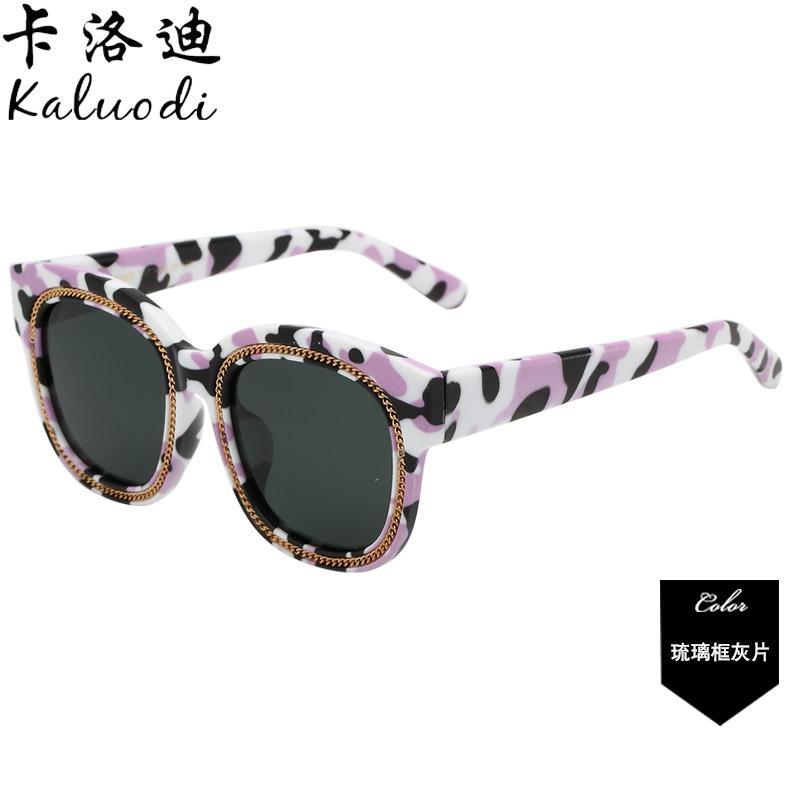 3479e050a2a Fashion Children Sun Glasses boy men girl women Polarized Light Cool Glasses  Sunglasses UV 3-