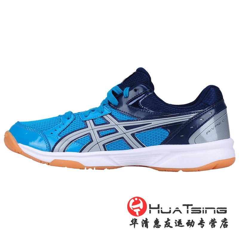 asics sneakers price