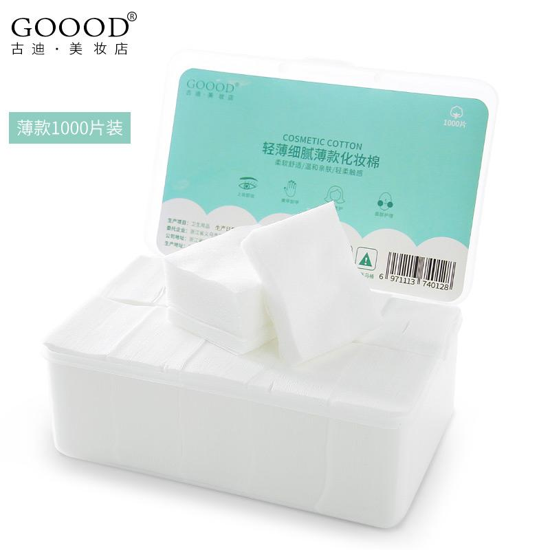 A thin double-sided double-effect facial wipe cotton puff Philippines