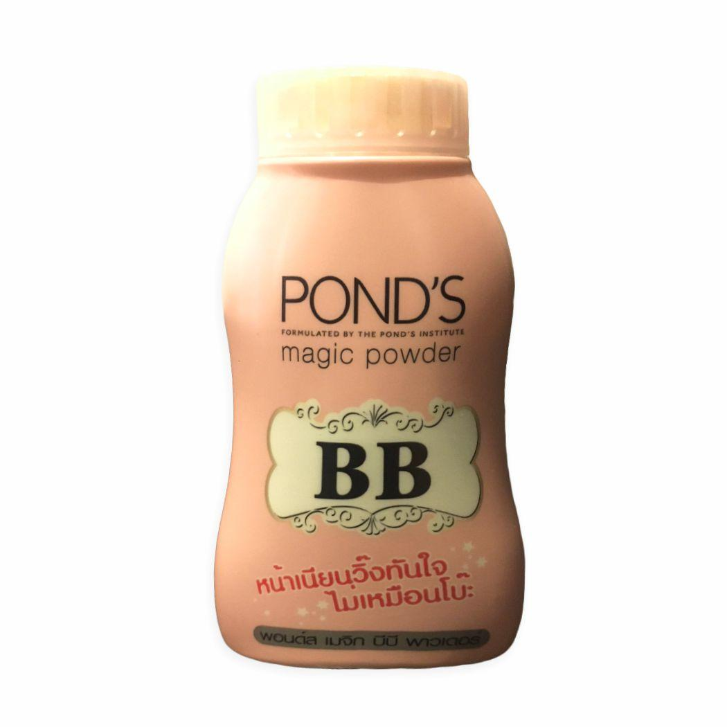 Ponds Magic BB Powder 50 Grams - 1 Bottle Philippines