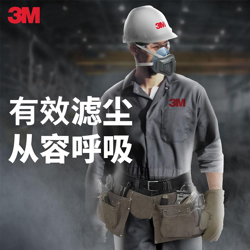 3M 3744 K Dustproof Organic Steam Peculiar Smell Filter Cotton Activated  Carbon Filter Paper 3200 Mask