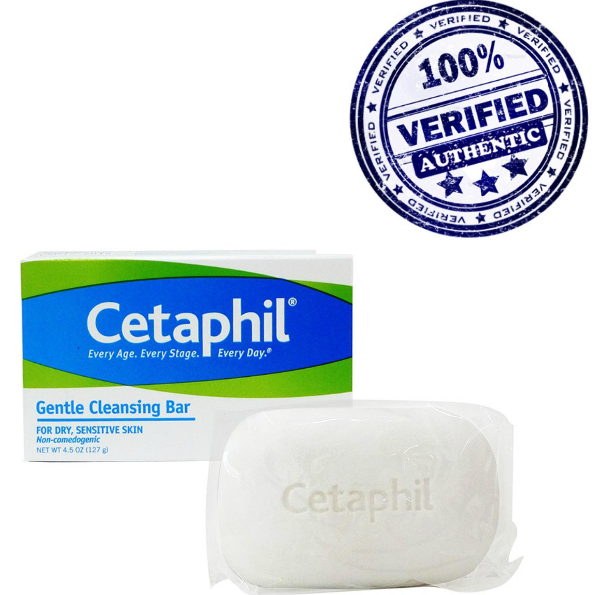 Latest Cetaphil Products Up To 70 Off Lazada Philippines Gentle Skin Cleanser 500 Ml Cleansing Soap Bar
