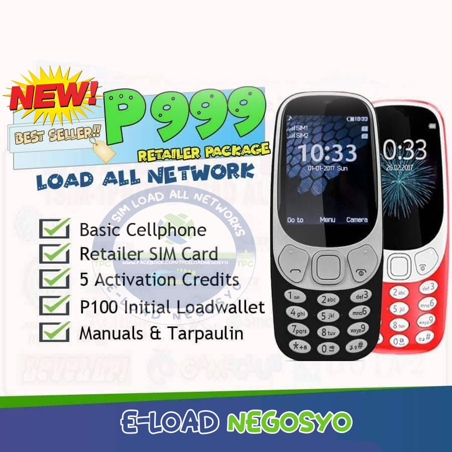 Cellphone Parts For Sale Repair Tools Prices Brands More Scrap Cell Phones Related Pictures Or Back E Load Negosyo 1 Phone Sim All Network Loading Business