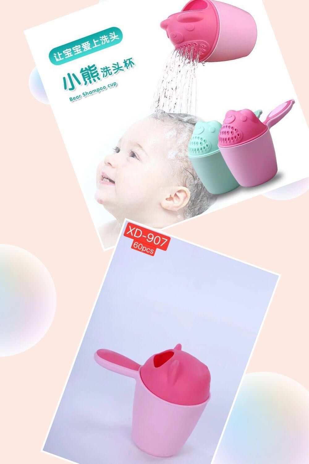 Bathing Gift Sets for sale - Baby Bathing Set online brands, prices ...