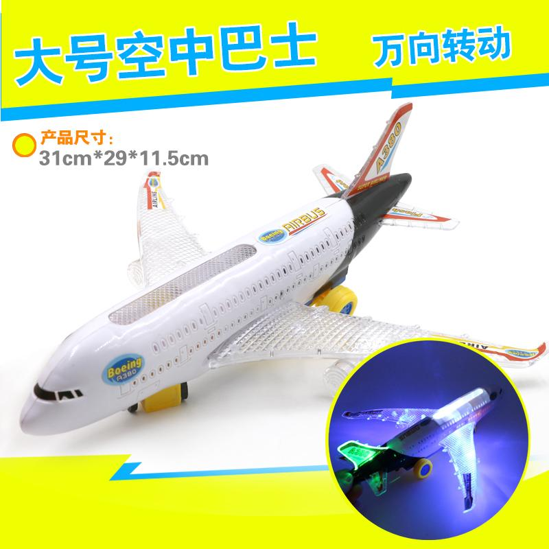 Childrens Toy Airplane By Taobao Collection.