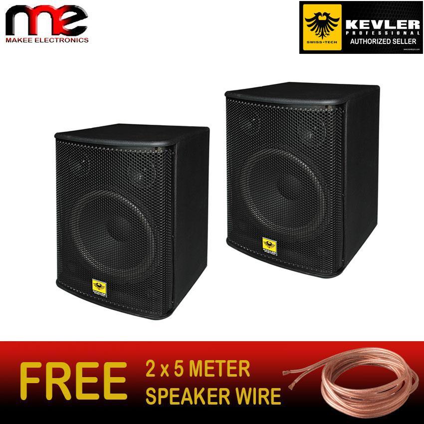 Kevler KR-310 Professional Karaoke Speaker System 10