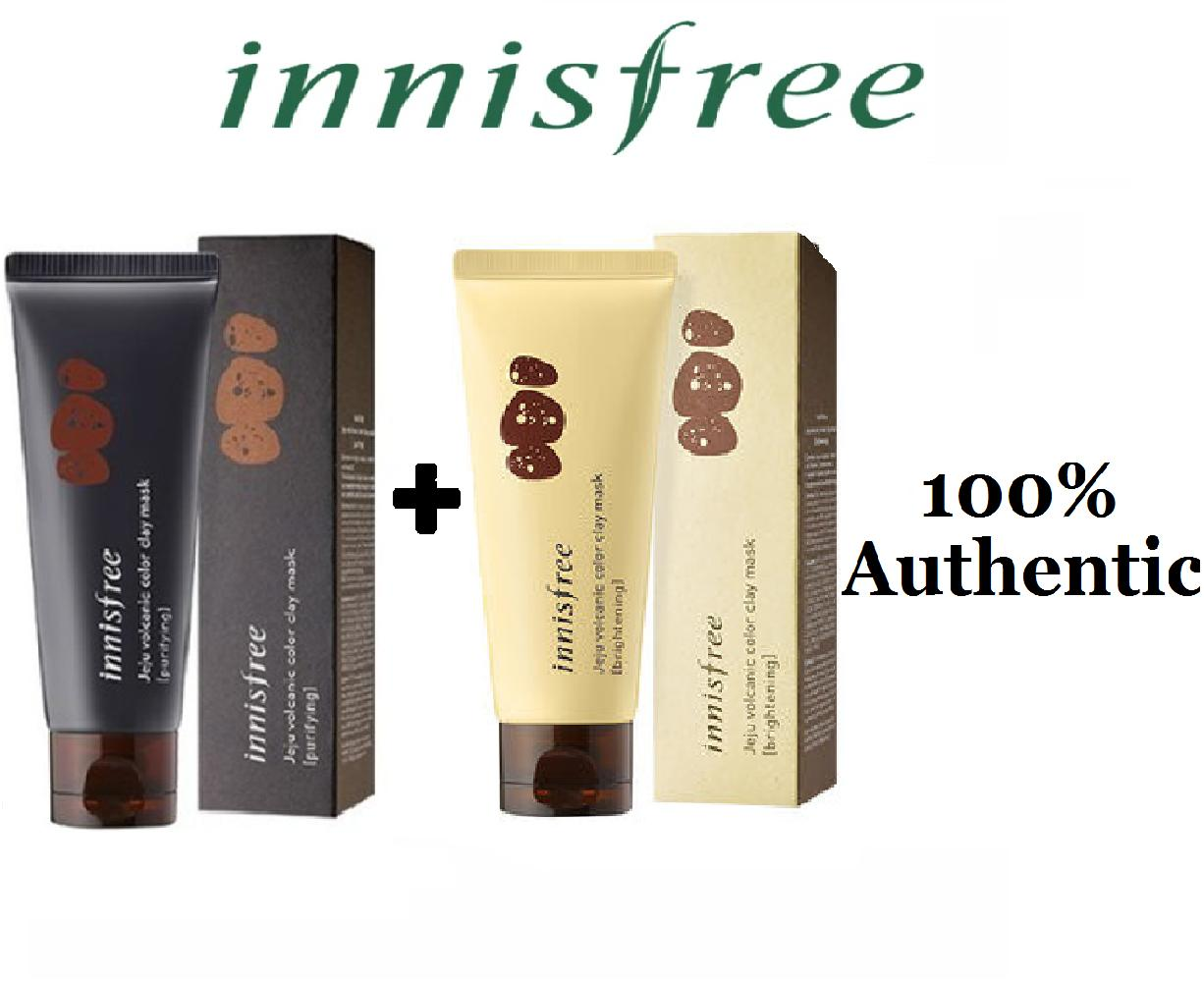 Sell Jeju Island Korean Cheapest Best Quality Ph Store Innisfree Volcanic Color Clay Mask Refining 70ml Php 979