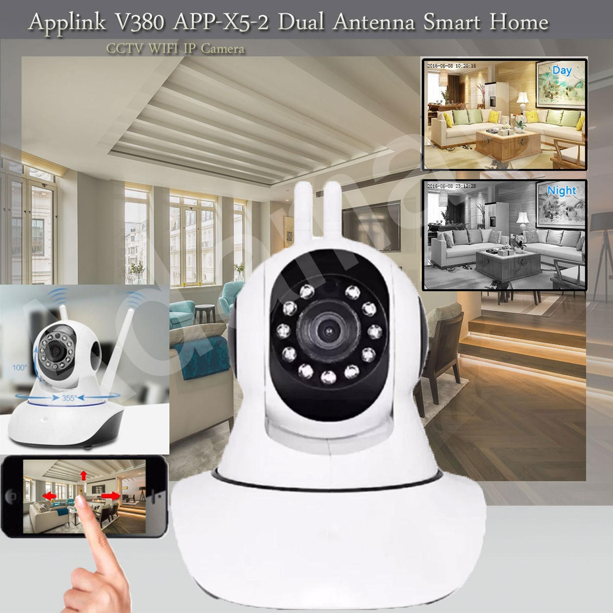 CCTV WIFI IP Camera YY2P APP-X5-2 Dual Antenna Smart Home CCTV ( White)
