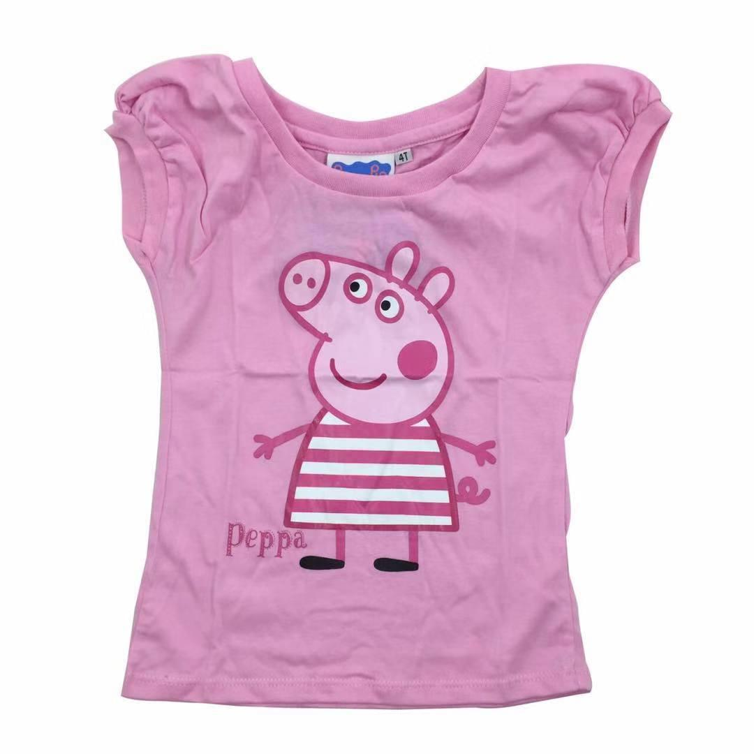aa1b8f06a Peppa Pig Philippines: Peppa Pig price list - Toys & Doll Set for ...