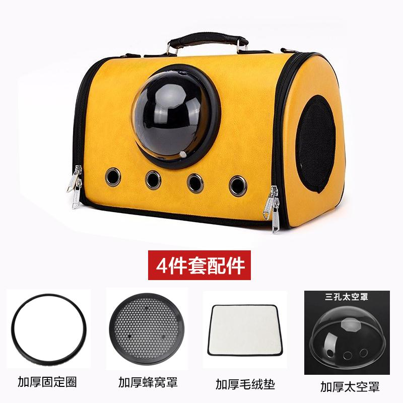 Pet Carrier Puppy Bag Bags Cat For Hand Shoulder Bag Bags Out Portable Aerospace Bag Bags Catmi Tidy Cats Takeout Backpack By Taobao Collection.