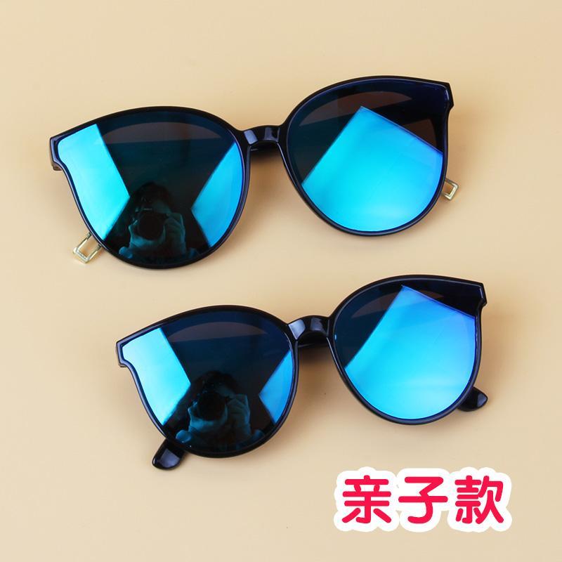 1b9d450bc Children Sun Glasses Kids Sunglasses Men And Women Baby UV 2-9-Year-