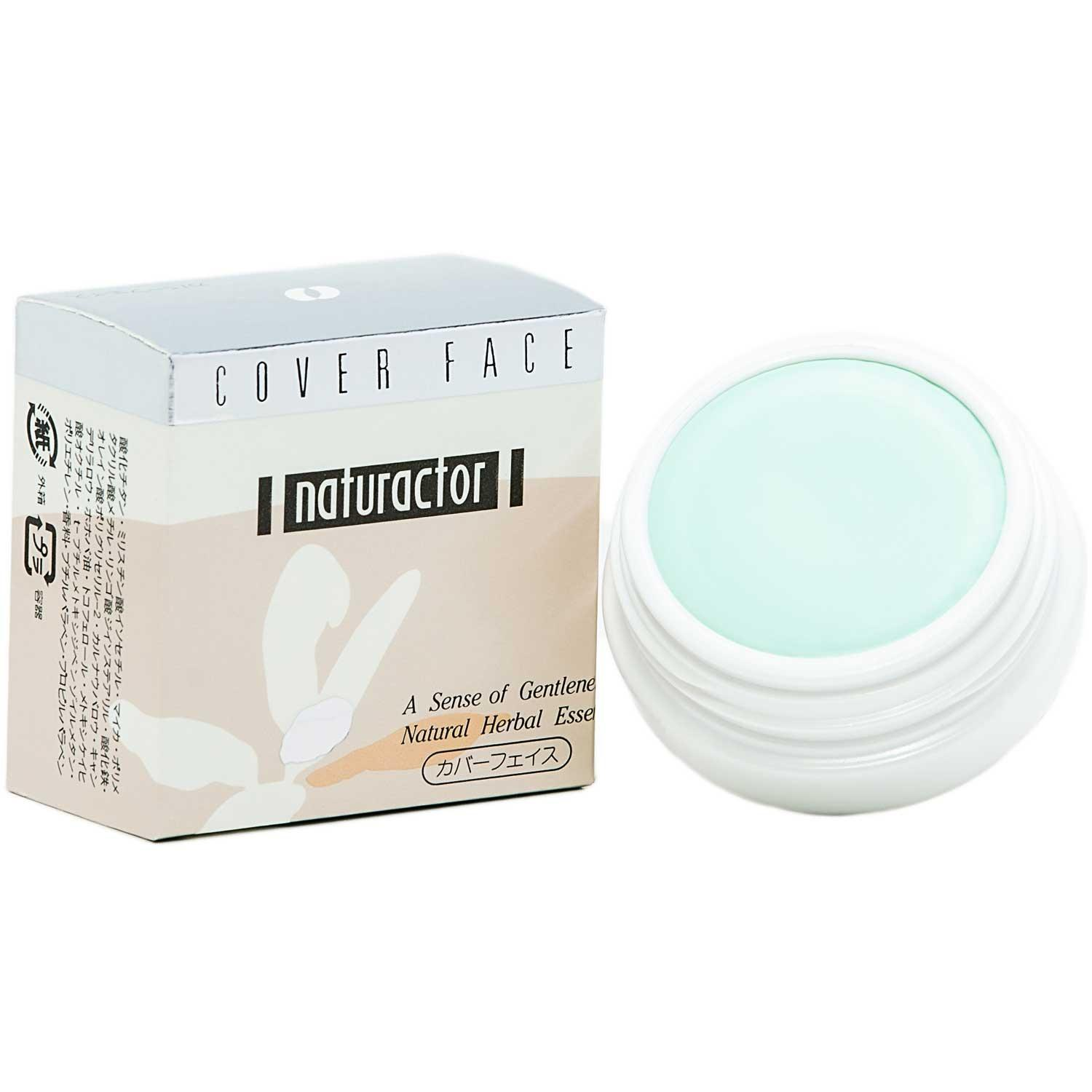 naturactor  coverface  concealer  171 Philippines