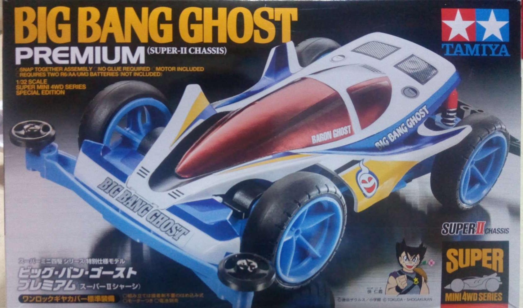 Mini 4wd Tuning E Custom Foto 6 T Tamiya Super Ii Chassis Red Original Big Bang Ghost Premium