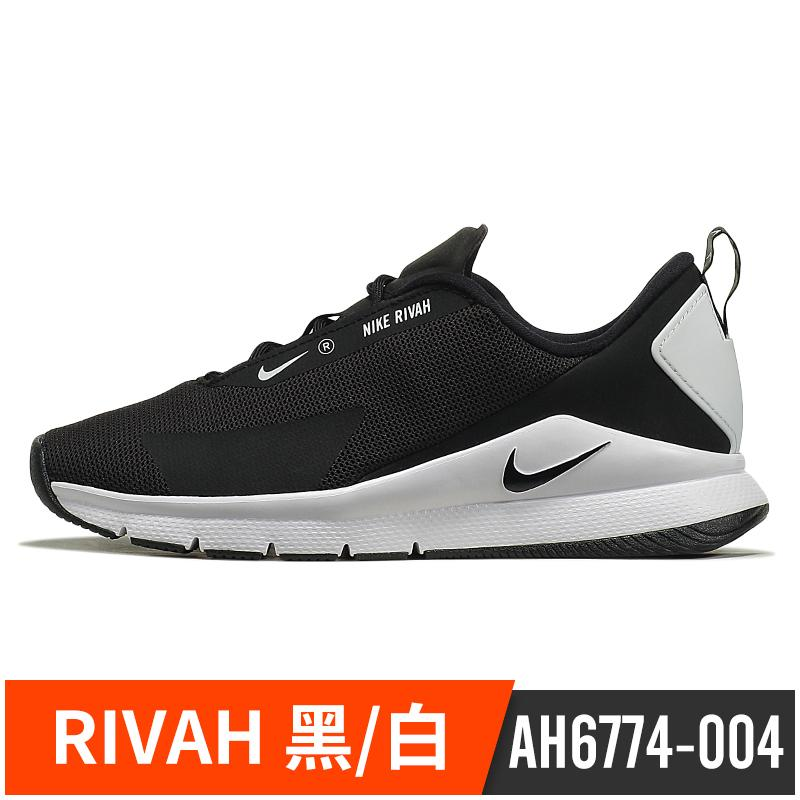Nike women Shoes Nike rivah Light Cushioning 2018 New Style Sneakers Breathable Sports Footwear AH6774