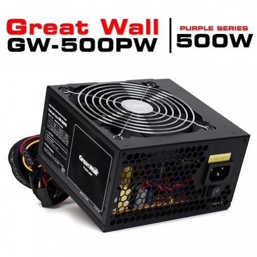 PC Power Supply for sale - Computer Power Supply prices, brands ...